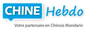 Chine Hebdo